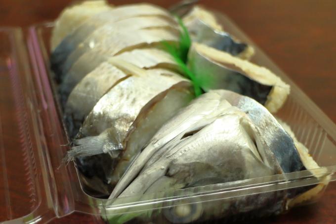 丸池寿司 サバ寿司