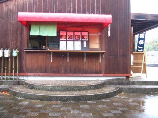 奥物部製麺所