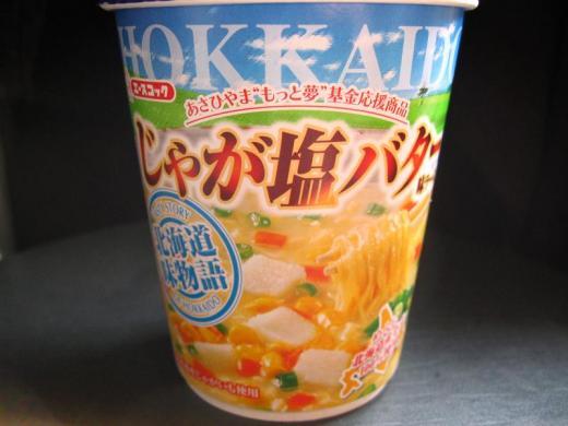 エースコック 北海道味物語じゃが塩バター