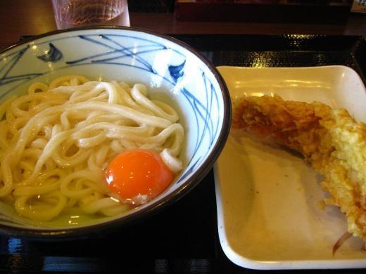丸亀製麺高知店 釜玉うどん