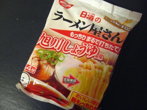 日清のラーメン屋さん 旭川しょうゆ風味