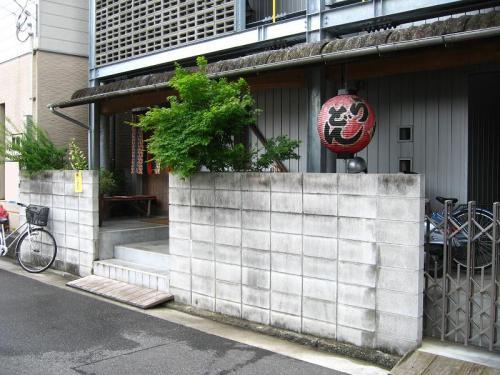 麺房 三宅