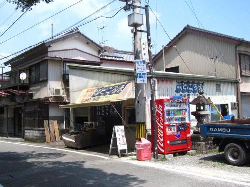 久礼大正町市場 ところ天を売っているお店
