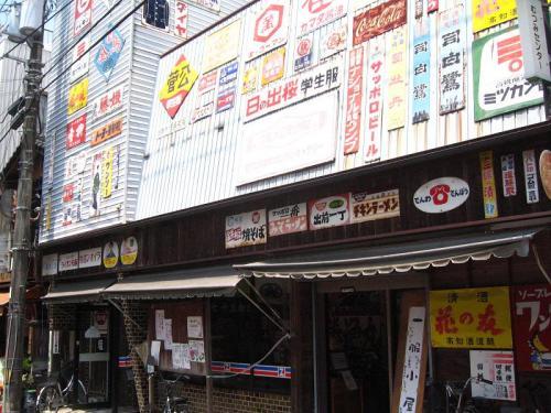 久礼大正町市場 レトロ看板だらけの建物