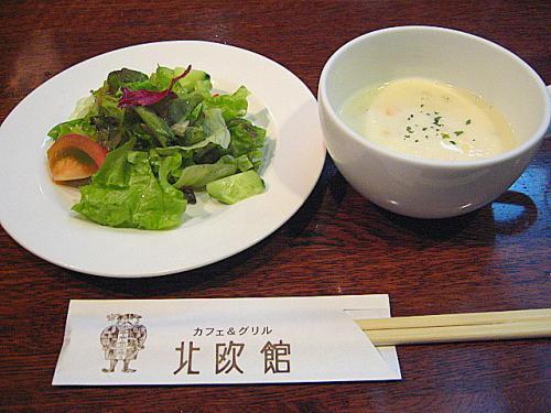 北欧館 チキンソテー柚子風味 サラダとスープ