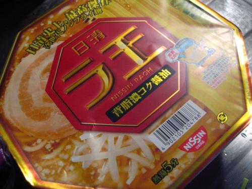 日清ラ王 背脂濃コク醤油