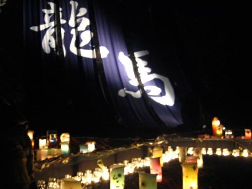 高知城イルミネーション3