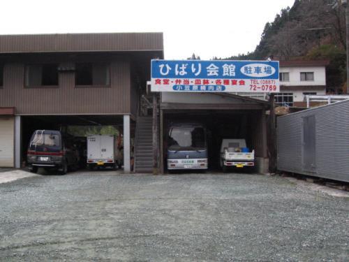ひばり食堂 駐車場