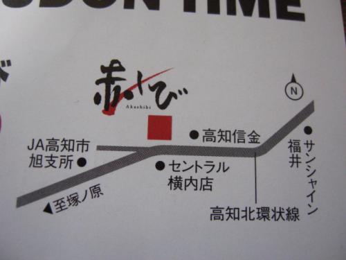 赤しび 地図