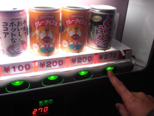 ラーメン缶を売っていた自販機のラーメン缶