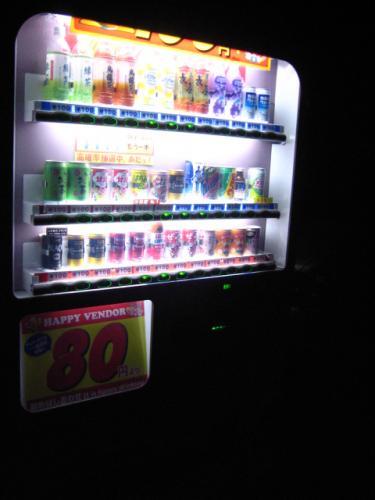 ラーメン缶を売っていた自販機