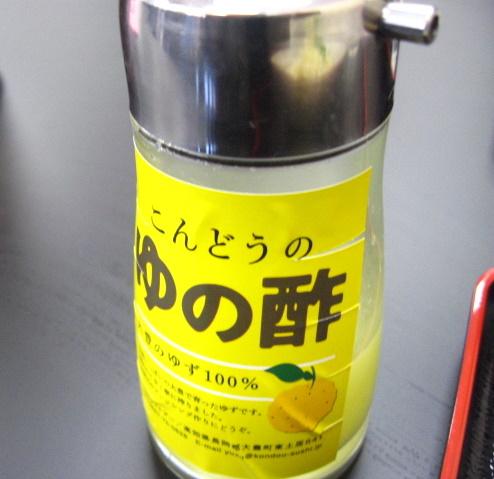 ひなた屋 こんどうのゆの酢