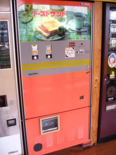 coin snack PLAZA トーストサンドの自販機