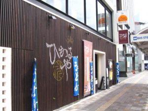 日本の夏。オクラが食べられる夏。~焼きオクラ~