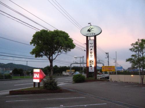 CAFE RESTAURANT ツバメ食堂 後編/ステーキorラーメン