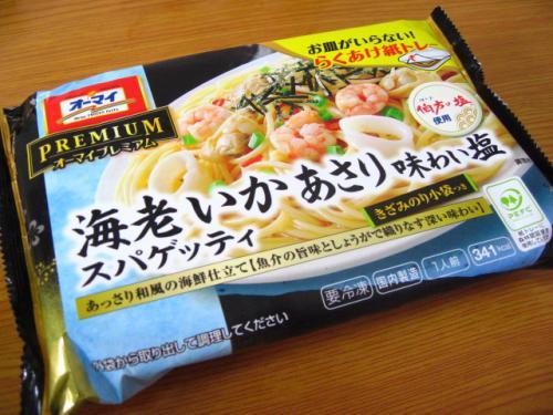 オーマイ 海老いかあさり 味わい塩スパゲッティ