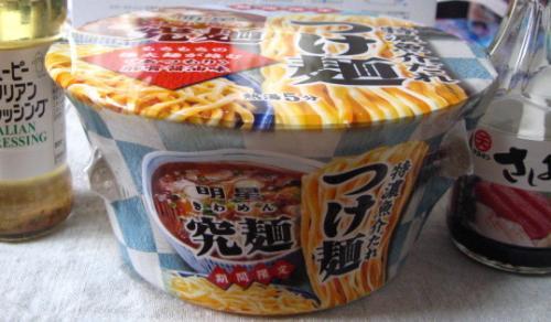明星究麺特濃魚介だれつけ麺 サイドビュー