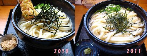 まるしん ひやかけ(特盛)2010年版と2011年版の比較!