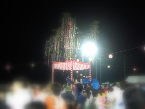 奥物部湖水祭2011 会場4