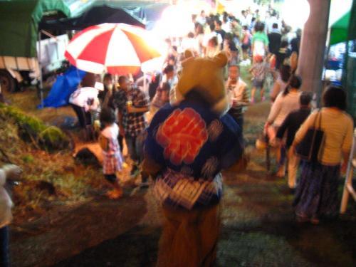 奥物部湖水祭2011 タヌキ