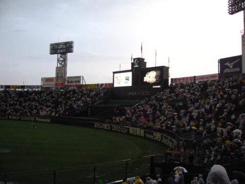 阪神甲子園球場2
