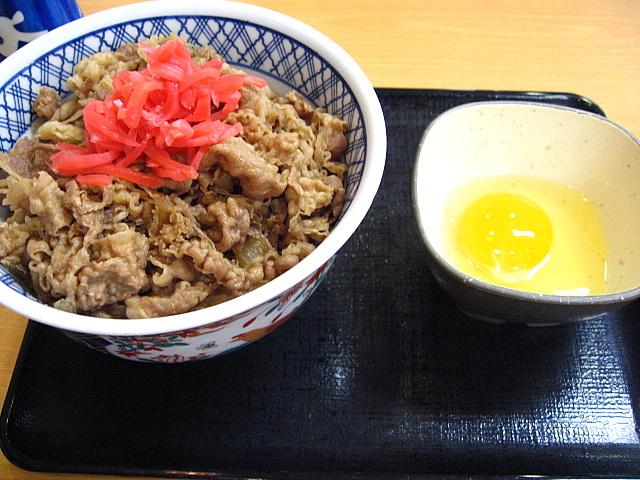 吉野家 32号線高知高須東店 牛丼(特盛)