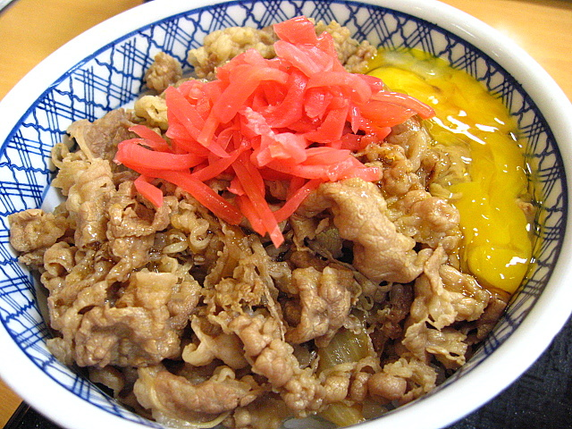吉野家 32号線高知高須東店 牛丼(特盛) 玉子投入バージョン