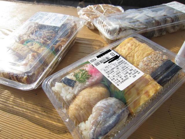キラメッセ室戸 田舎寿司