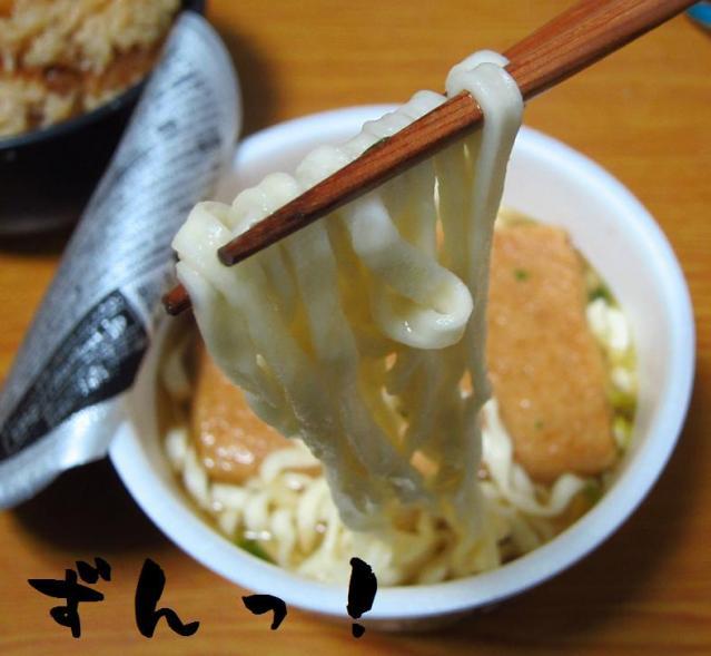 日清のどん兵衛 麺アップ