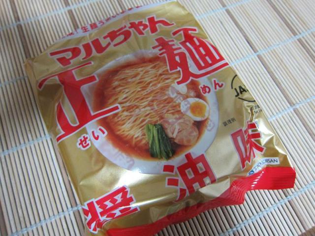 マルちゃん正麺 醤油味 小分けパッケージ