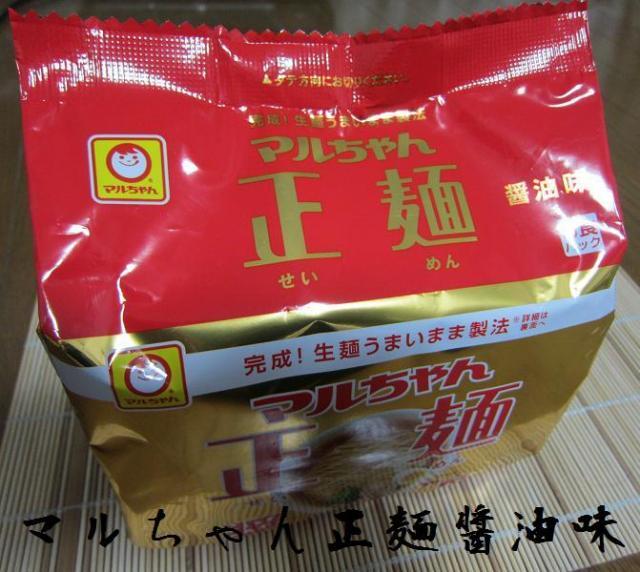 マルちゃん正麺 醤油味 パッケージ