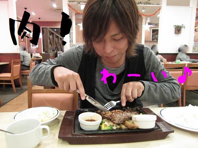 ステーキガスト 肉を前に嬉しそうな竜一さん2
