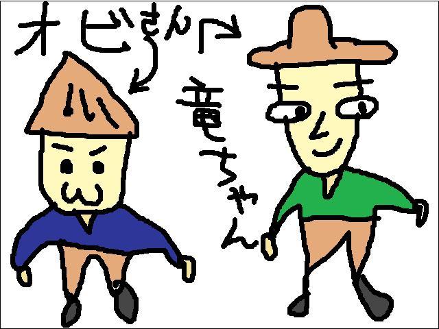 石垣づくり エピソード1/イシノ=ウンパン