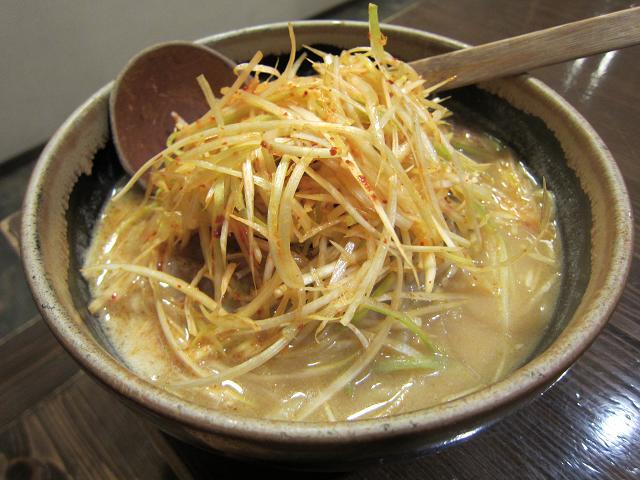 麺屋・國丸。南国店 北海道味噌 肉ネギらーめん