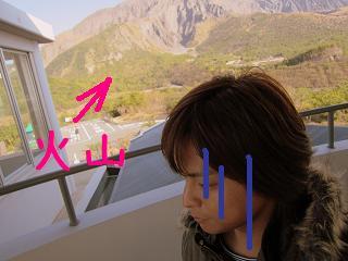 3日目!桜島!4
