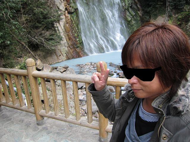 4日目!丸尾滝で記念撮影!