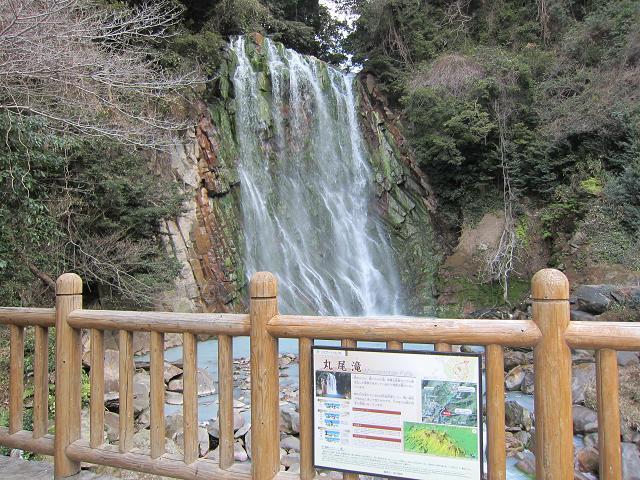 4日目!丸尾滝(道端にあった)