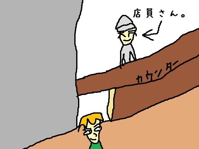 手打ちうどんたも屋高知インター店 店内(イメージ図)