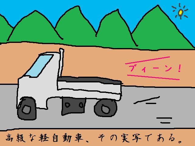 うどん小屋 一六八 エピソード1/解読