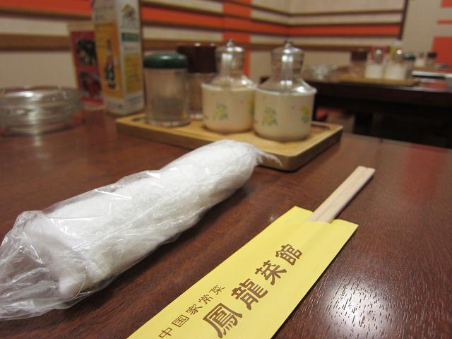 中国家常菜 鳳龍菜館 店内