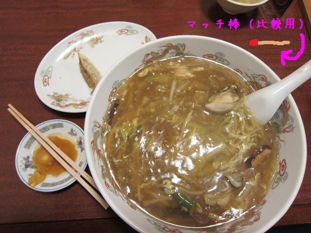 中国家常菜鳳龍菜館 カキあんかけ麺大盛の圧倒的琵琶湖っぷり!