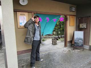 草やin竜一(キラッ☆)