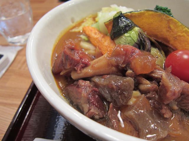 お食事だいせい お野菜たっぷりの牛すじカレースープおうどん(大) アップ