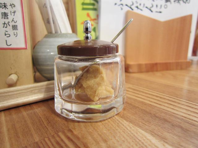 お食事 だいせい EP2/美麗なる生姜とイルカ