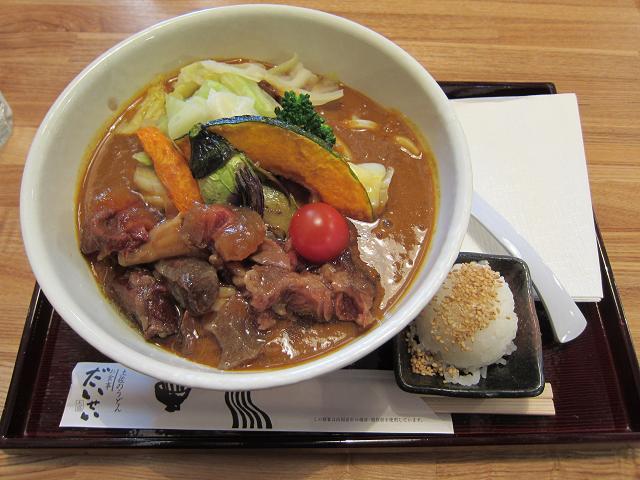 お食事だいせい お野菜たっぷりの牛すじカレースープおうどん(大)