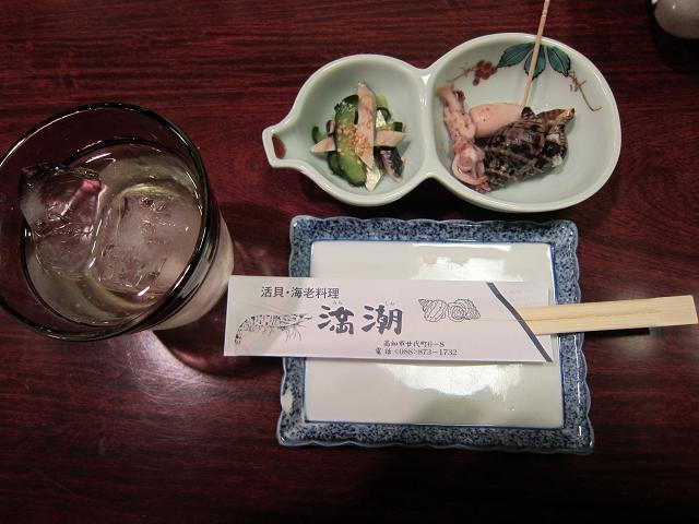 活貝・海老料理 満潮(みちしお) お通し!