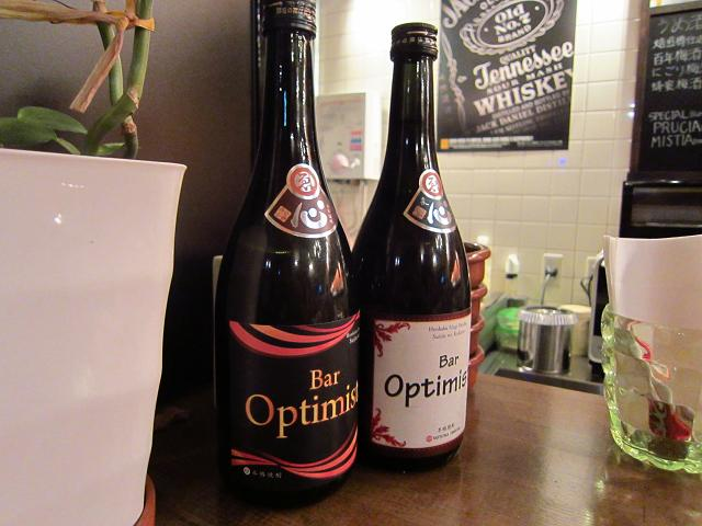 Bar Optimista(バル・オプティミスタ ) 店内