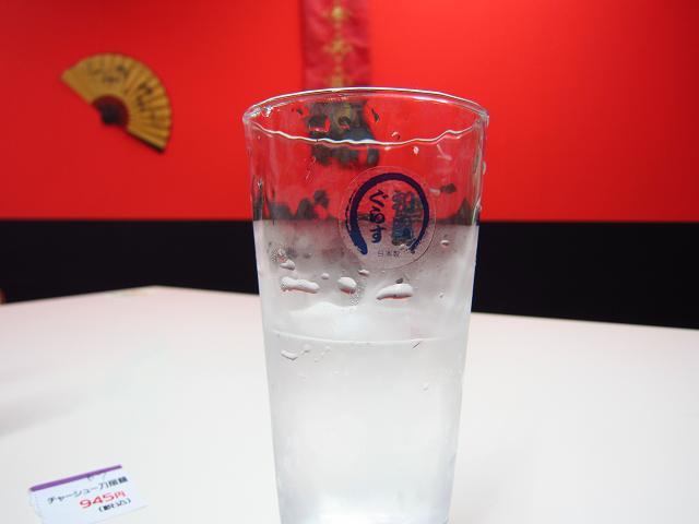 高知大丸 横浜中華街展 和風グラス