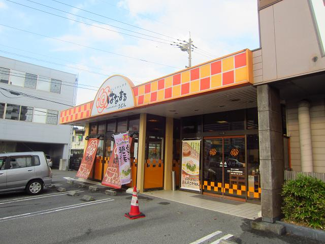 はなまるうどん 高知インター日の出店 2013年!初うどん!