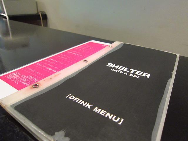 cafe bar SHELTER メニュー